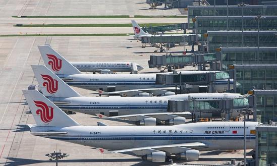新版飞机地面指挥信号