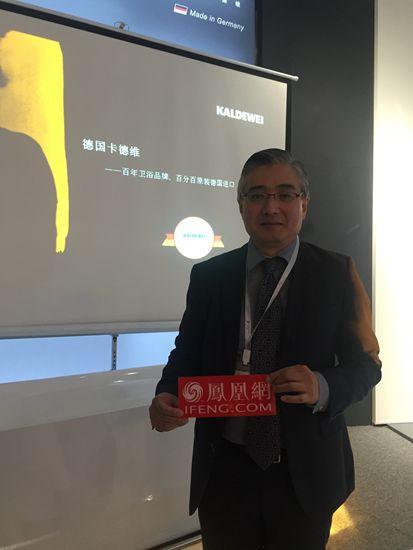 卡德维卫浴王磊:产品30年质保 品牌传承匠心体现