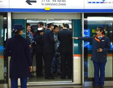 地铁三号线南段启动试乘 青岛人xuan了!