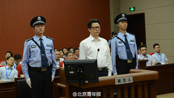 南京原书记杨卫泽受贿1643余万  一审获刑12年半