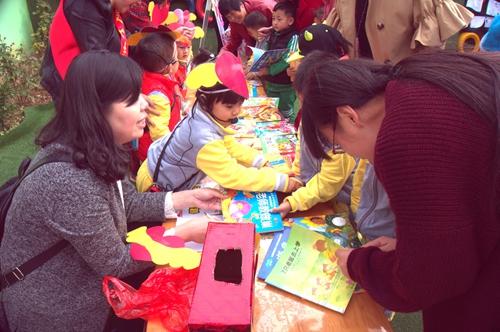 董家下庄新世纪幼儿园图书义卖筹565元善款,将捐儿童福利院