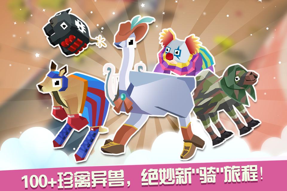 动物园华丽大变身!圣诞轰趴乐不停 一提到圣诞节,怎能少得了精心装扮的圣诞树和各种糖果礼物的身影,飞舞的雪花飘飞满天,每一处都被精心的装扮上了圣诞道具,就连动物们也似乎感受到了浓浓的节日氛围而变得异常兴奋起来。 在动物园中的圣诞树不仅好看还可以变身,只要玩家积极参与圣诞活动收集更多的节日道具就可以将圣诞树装扮的更加美丽,圣诞树会随着活动进度的增长而变得丰满起来。想要和小伙伴们比一比谁的圣诞树才是今年的NO.