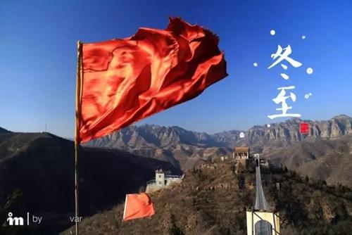 红旗渠风景区位于河南省林州市境内,地处豫,晋,冀三省交汇处,地理位置