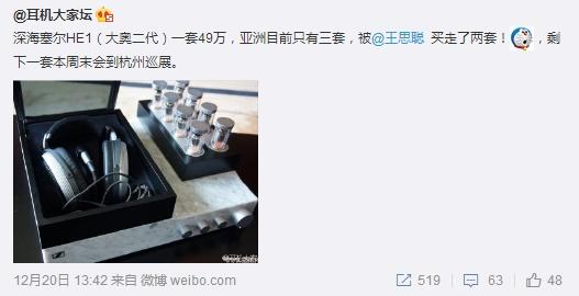 王思聪新玩物:单价40多万、全亚洲就三套 - 新知 - 新知