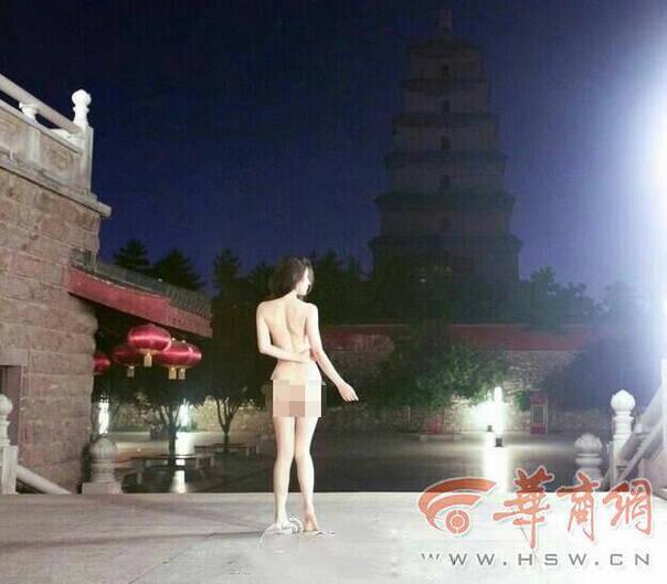 """西安大雁塔回应""""女子拍摄全裸照事件"""" (图)"""