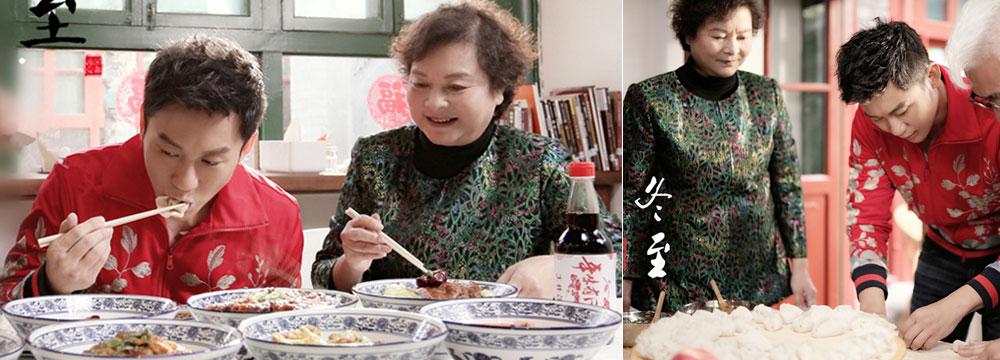 不见冰冰,李晨和妈妈包饺子迎冬至超温馨