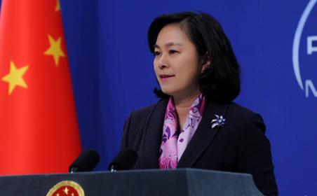 美方声称中国海军当其面拿走潜航器 外交部回应