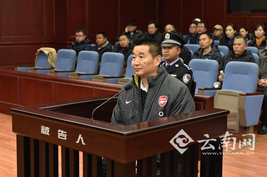 昆明原书记受审:曾送白恩培老婆200万港币买官