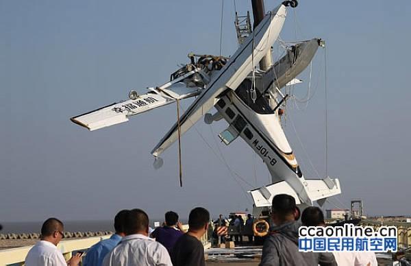 幸福航空赛斯纳208b水上飞机在上海