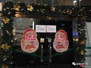 北京保安服务总公司辟谣涉黄 称与赵诗敏毫无关系