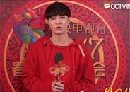 张艺兴:第一次上春晚非常紧张激动