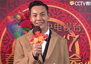 陈伟霆:接到春晚邀请很荣幸
