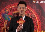 王凯谈最难忘的春晚节目