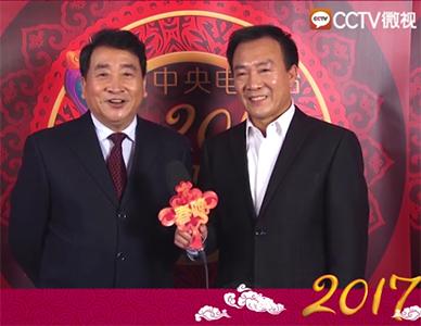 姜昆戴志诚谈节目创作初衷