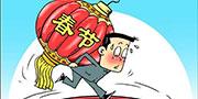 人大代表:建议延长春节假期至15天