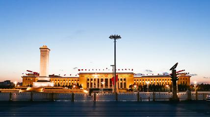 夜色下的人民大会堂