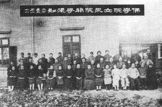 中国首所尼众佛学院:武昌佛学院女众院开现代尼众教育先导