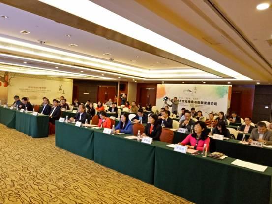 2017清远城市文化传承与创新发展论坛今日举行