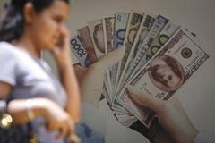 尼泊尔1000卢比承印项目在昌告竣