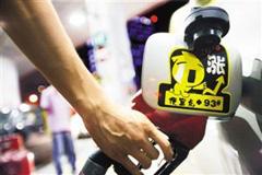 江西油价周四迎上涨 端午出远门可今晚去加油