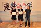 重庆城市通卡卡面设计大赛落幕 两位参赛者分享万元大奖