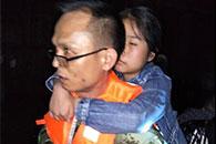 娄底一基层纪检干部9次下水救人 负伤后仍去救灾