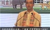 菲律宾外长怼CNN记者:想给中国难堪?