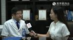 海南瑞韩跨入国际医美市场绿色通道