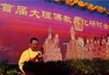 北美佛教新时代:中加美三国高僧祈愿世界和平