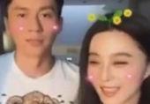 """范冰冰李晨穿情侣衫直播""""title=""""范冰冰李晨穿情侣衫直播"""