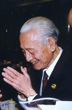 赵朴初年谱1995-2000(88-93岁):从容远行 死亦无憾