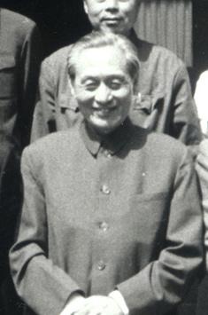 赵朴初年谱1967—1976(60-69岁):为陈毅副总理写挽诗