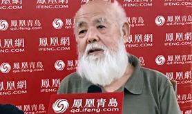 当代书画评论家、鉴赏家、理论家 柯文辉
