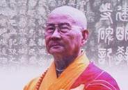 安徽省佛教協會致唁電悼念一誠長老