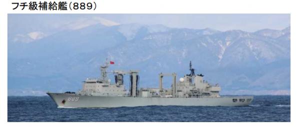 中国3艘军舰穿过津轻海峡_身旁就是日本本土