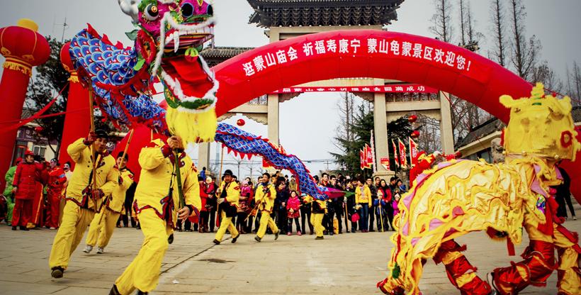 龟蒙春节庙会