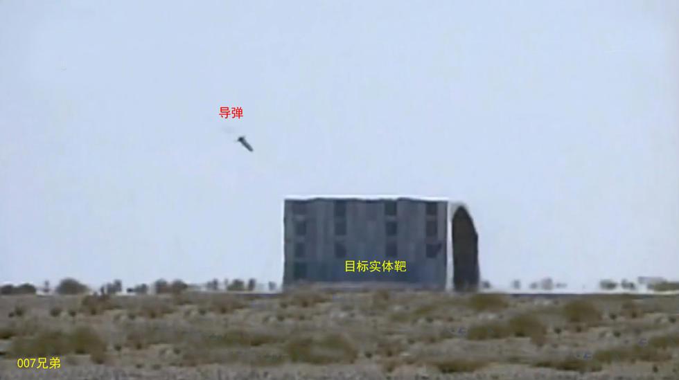 轰-6k发射KD-63导弹 精准钻进窗户炸平四层大楼