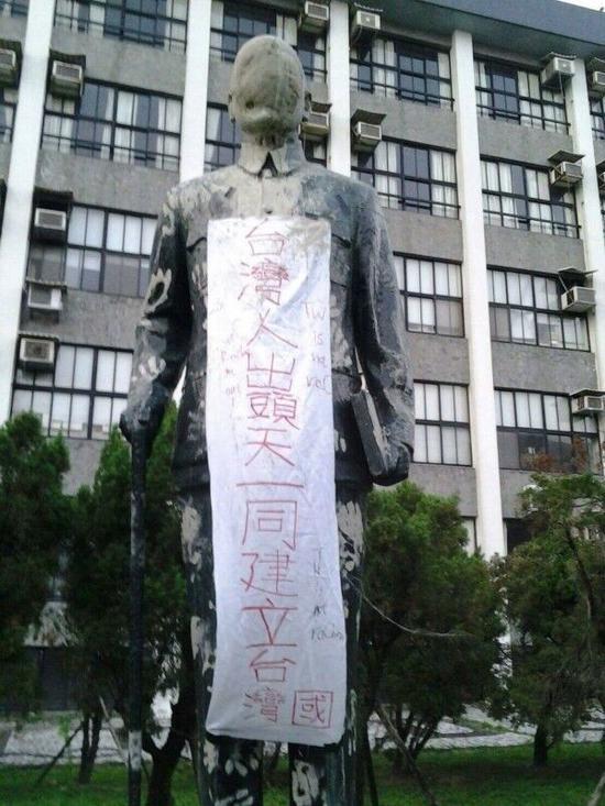 """台一大学蒋介石铜像被糊脸 挂""""建立台湾国""""条幅"""