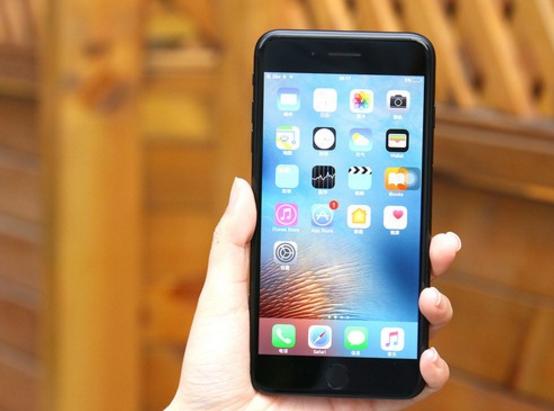 双镜头设计 苹果iphone 7 plus售4763元