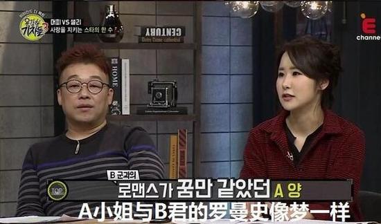 金泰熙秀智?为男友堕胎的韩国顶级女星究竟是谁?