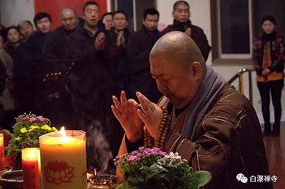白瀑禅寺下院永清白塔寺年终忏悔回向法会圆满举行