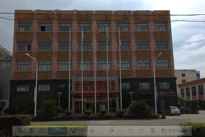 号 电话:0576-87818888 台州神仙居映象大酒店 地址:仙居县白塔镇神仙