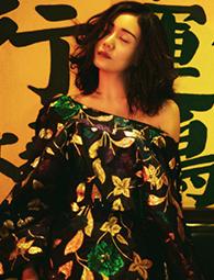 刘芸年代写真复古典雅