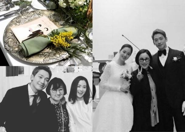 婚礼结束后Rain立即陪老婆返娘家 后天出发度蜜月