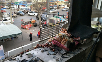 沈阳一居民楼爆炸现场