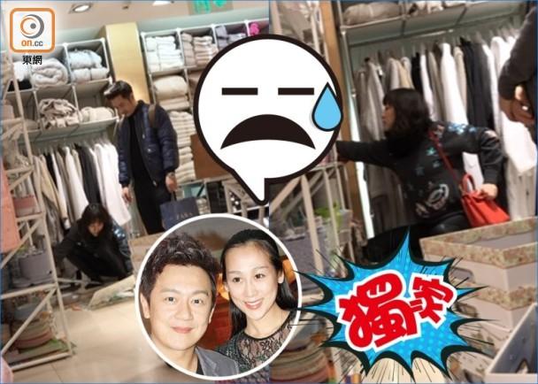 陈浩民夫妻买年货 老婆狂扫特价商品(图)