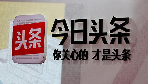 正式向北京市海淀区人民法院提起了诉讼