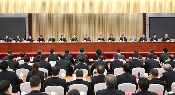全国公安国际合作工作会议在京召开