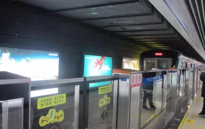 青岛地铁三号线