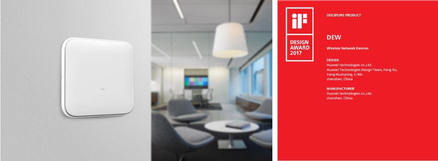 华为最新一代室内ap7x52系列产品斩获if工业设计大奖